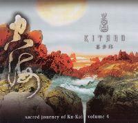 Cover Kitaro - Sacred Journey Of Ku-Kai, Volume 4