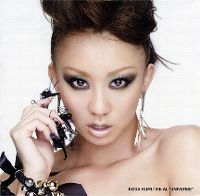 "Cover Koda Kumi - Best ~Third Universe~ & 8th AL ""Universe"""