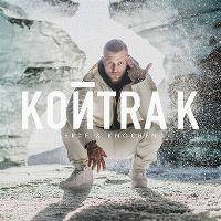 Cover Kontra K - Erde & Knochen