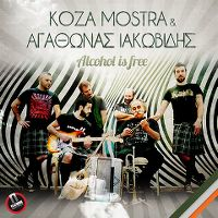 Cover Koza Mostra & Agathon Lakovidis - Alcohol Is Free