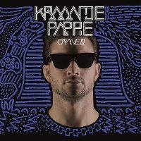 Cover Kraantje Pappie - Crane III
