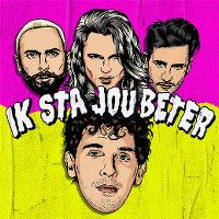 Cover Kris Kross Amsterdam & Nielson - Ik sta jou beter