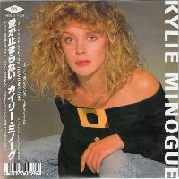 Cover Kylie Minogue - Turn It Into Love