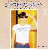 Cover Linda Ronstadt - Just One Look