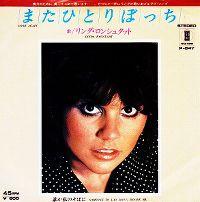 Cover Linda Ronstadt - Lose Again