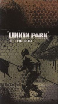 Cover Linkin Park - In The End