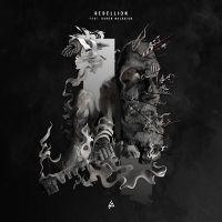 Cover Linkin Park feat. Daron Malakian - Rebellion