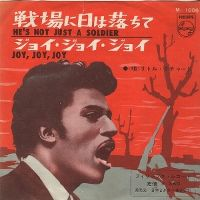 Cover Little Richard - He's Not Just A Soldier