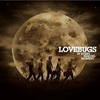 Cover Lovebugs - In Every Waking Moment