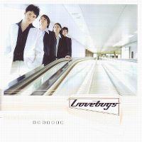 Cover Lovebugs - Transatlantic Flight