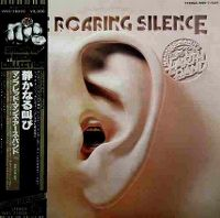 Cover Manfred Mann's Earth Band - The Roaring Silence