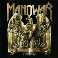 Cover Manowar - Battle Hymns MMXI