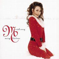 Cover Mariah Carey - Merry Christmas