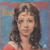 Cover Marion Maerz - Hallelujah Man