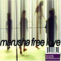 Cover Marusha - Free Love