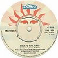 Cover Matchbox - Rock 'N' Roll Band
