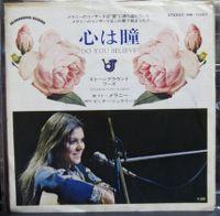 Cover Melanie - Do You Believe