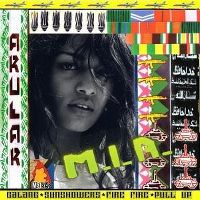 Cover M.I.A. - Arular