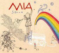 Cover Mia. - Sonne