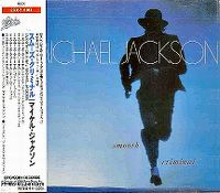 Cover Michael Jackson - Smooth Criminal