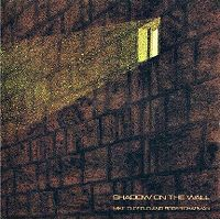 Cover Mike Oldfield and Roger Chapman - Shadow On The Wall