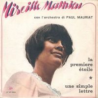 Cover Mireille Mathieu - La première étoile