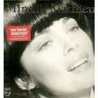 Cover Mireille Mathieu - Un peu... beaucoup... passionnément