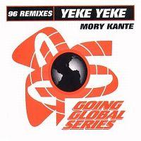 Cover Mory Kante - Yé ké yé ké (96 Remixes)
