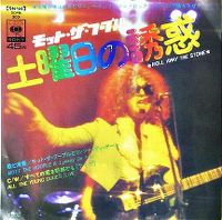 Cover Mott The Hoople - Roll Away The Stone