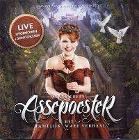 Cover Musical - Stany Crets' Assepoester, het tamelijk ware verhaal