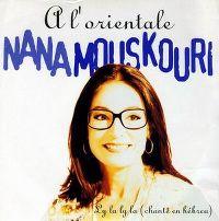 Cover Nana Mouskouri - À l'orientale