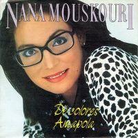 Cover Nana Mouskouri - De colores