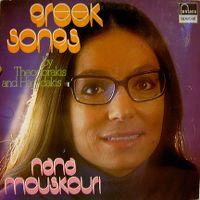 Cover Nana Mouskouri - Greek Songs