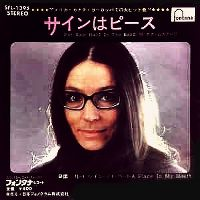 Cover Nana Mouskouri - Put Your Hand In The Hand