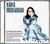 Cover Nana Mouskouri - Ta pedia tuo pirea