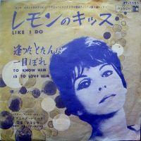 Cover Nancy Sinatra - Like I Do