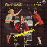 Cover Neil Sedaka - One Way Ticket (To The Blues)