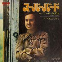 Cover Neil Sedaka - Superbird