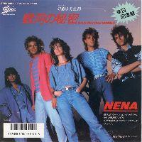Cover Nena - Haus der drei Sonnen
