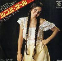 Cover Nicolette Larson - Rhumba Girl