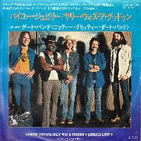 Cover Nitty Gritty Dirt Band - Bayou Jubilee / Sally Was A Goodun