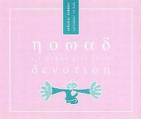 Cover Nomad - (I Wanna Give You) Devotion (Remixes)