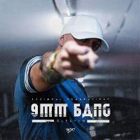 Cover Olexesh - 9mm Bang