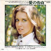 Cover Olivia Newton-John - I Honestly Love You