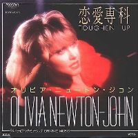 Cover Olivia Newton-John - Toughen Up