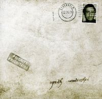 Cover Opeth - Watershed