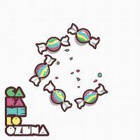 Cover Ozuna - Caramelo