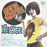 Cover Patti Smith - Piss Factory