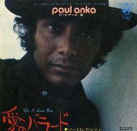 Cover Paul Anka & Anthea Anka - Do I Love You