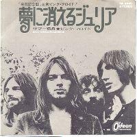 Cover Pink Floyd - Julia Dream